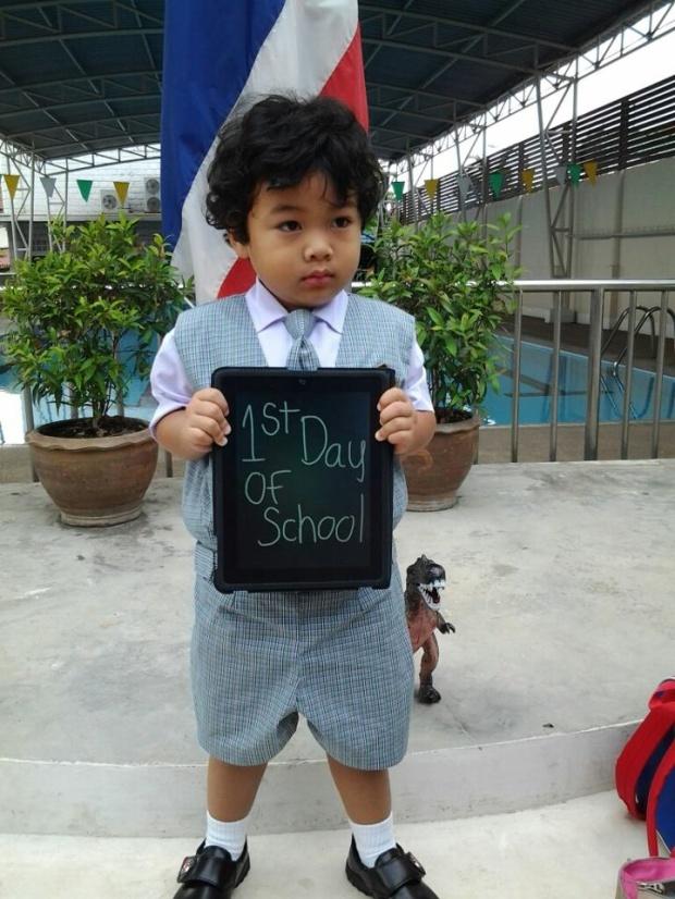primeiro dia de aula